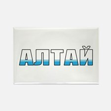 Altai Rectangle Magnet