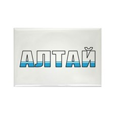 Altai Rectangle Magnet (10 pack)