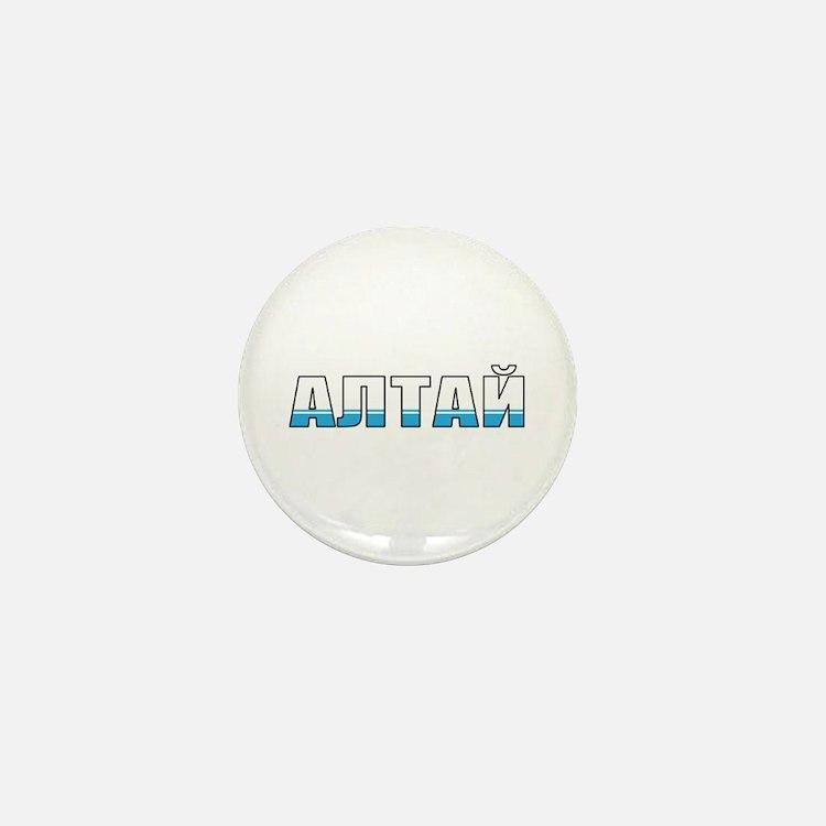 Altai Mini Button