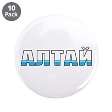 """Altai 3.5"""" Button (10 pack)"""
