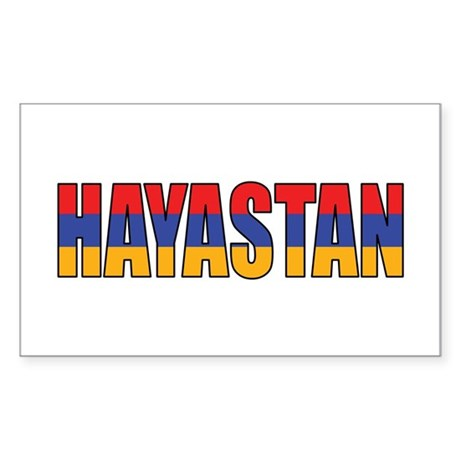 Armenia Sticker (Rectangle)