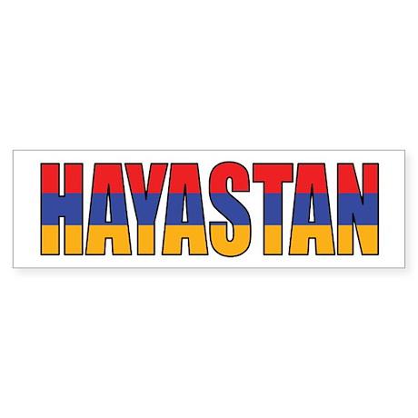 Armenia Sticker (Bumper)