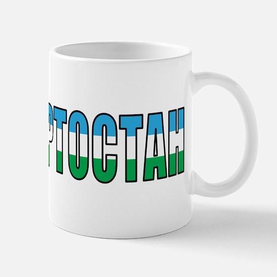 Bashkortostan Mug