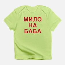 Infant T-Shirt, Milo na baba