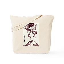 Cute Over Tote Bag