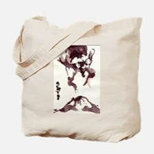 Cute Mountain Tote Bag