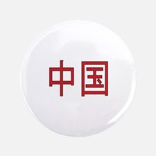 "China (Hanzi) 3.5"" Button"