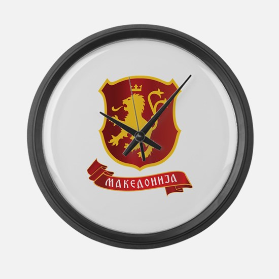 Large Wall Clock with Macedonia Lion Crest