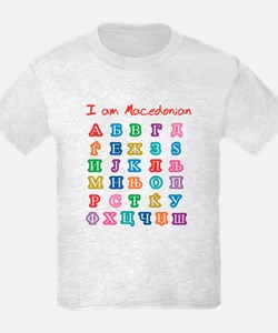 T-Shirt with Macedonia Alphabet