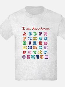 T-Shirt with Macedonia Alphabet