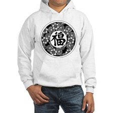 Chinese Good Fortune Symbol Jumper Hoody