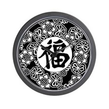 Chinese Good Fortune Symbol Wall Clock