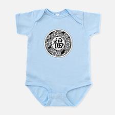 Chinese Good Fortune Symbol Infant Bodysuit