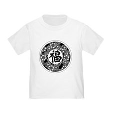 Chinese Good Fortune Symbol T