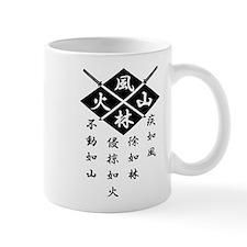 Furin Kazan Mug