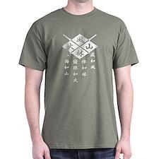 Furin Kazan B T-Shirt