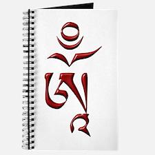 Tibetan Om Journal