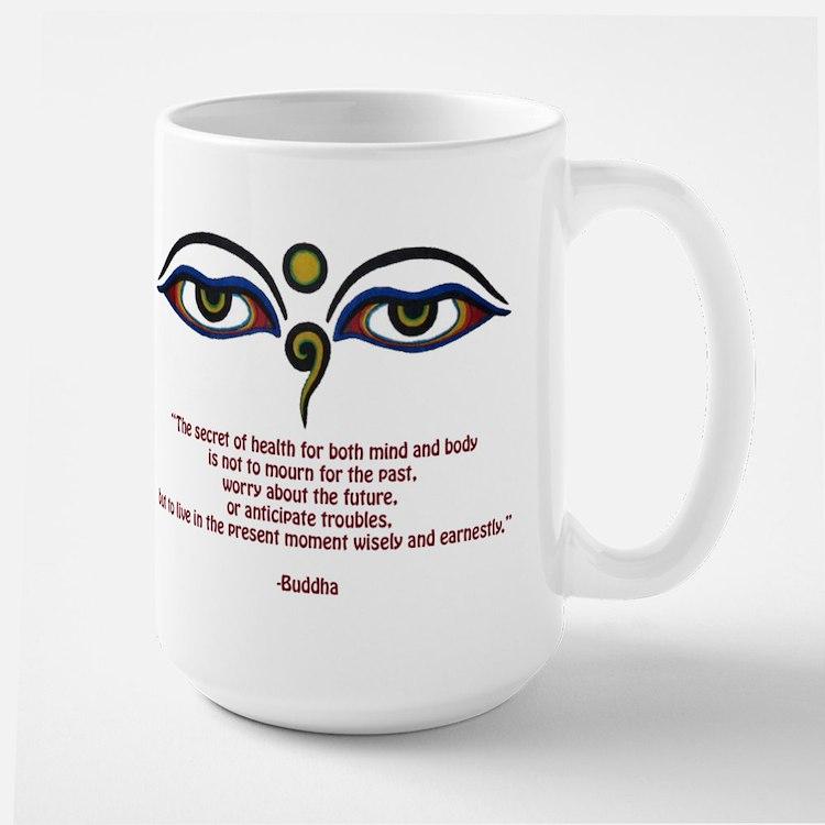 Buddha Quote: The Secret... Mug