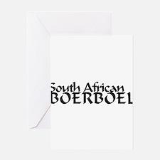 South African Boerboel Greeting Card