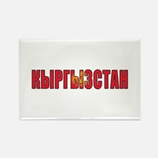 Kyrgyzstan Rectangle Magnet (100 pack)
