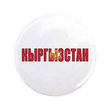 "Kyrgyzstan 3.5"" Button (100 pack)"