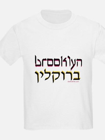district818 T-Shirt