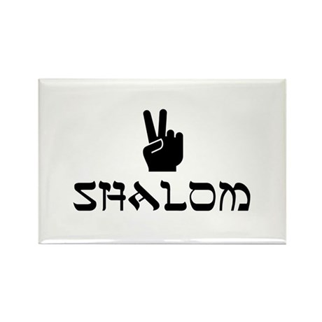 Shalom Rectangle Magnet