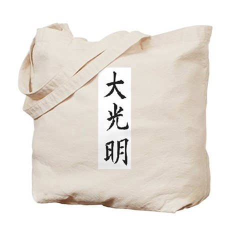 Master Symbol Tote Bag