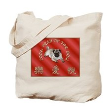 Year Of The Pug Tote Bag