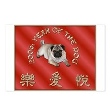 Year Of The Pug Postcards (Package of 8)