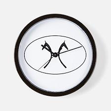 Hanoverian Brand Wall Clock