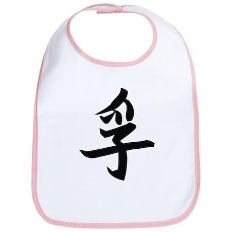 Kanji Truth Bib