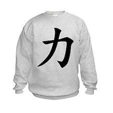 Kanji Strength Sweatshirt
