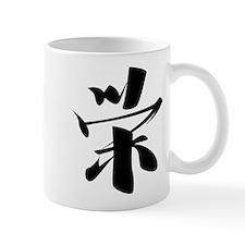 Kanji Prosperity Mug