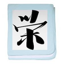 Kanji Prosperity baby blanket