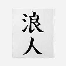 Kanji Ronin Throw Blanket