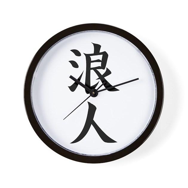 Kanji ronin wall clock by symbols online