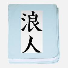 Kanji Ronin baby blanket