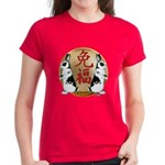 Year of the Rabbit Good Luck Women's Dark T-Shirt