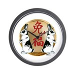 Year of the Rabbit Good Luck Wall Clock