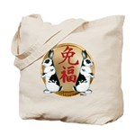 Year of the Rabbit Good Luck Tote Bag