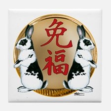 Year of the Rabbit Good Luck Tile Coaster