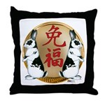 Year of the Rabbit Good Luck Throw Pillow