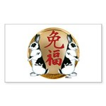 Year of the Rabbit Good Luck Sticker (Rectangle 50
