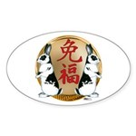Year of the Rabbit Good Luck Sticker (Oval)