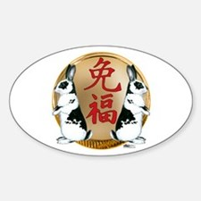 Year of the Rabbit Good Luck Decal