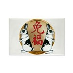 Year of the Rabbit Good Luck Rectangle Magnet (100