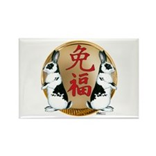 Year of the Rabbit Good Luck Rectangle Magnet