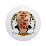 Year of the Rabbit Good Luck Ornament (Round)