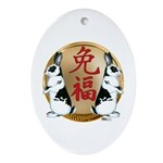 Year of the Rabbit Good Luck Ornament (Oval)